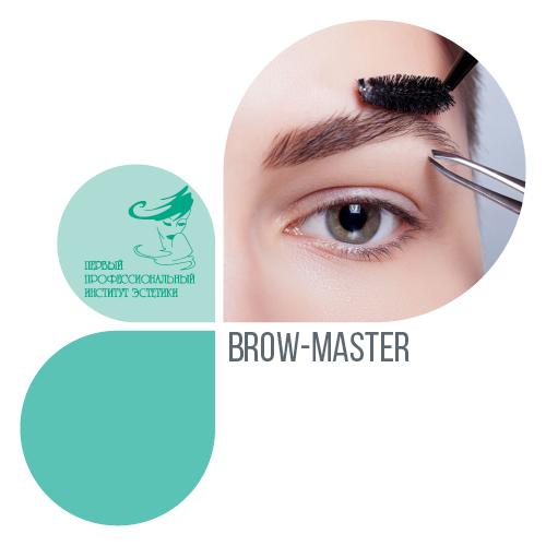 Brow-master